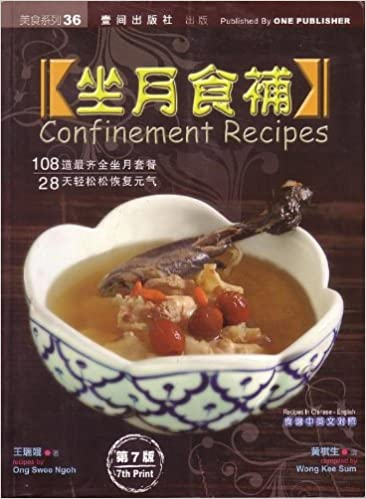 Confinement recipes 36 7th printing recipes in english chinese confinement recipes 36 7th printing recipes in english chinese wong kee su 9789832450382 amazon books forumfinder Gallery