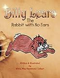 Billy Lears, Willie Mae Hammond Tolbert, 1441514759