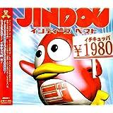 ¥1980