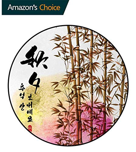 - DESPKON-HOME Bamboo Round Area Rug Carpet,Bamboo Painting with Japanese Words in Mid Autumn Festival Giving Day Harvest Artsy Work Living Dining Room Bedroom Hallway Office Carpet Round-71 Inch,Multi