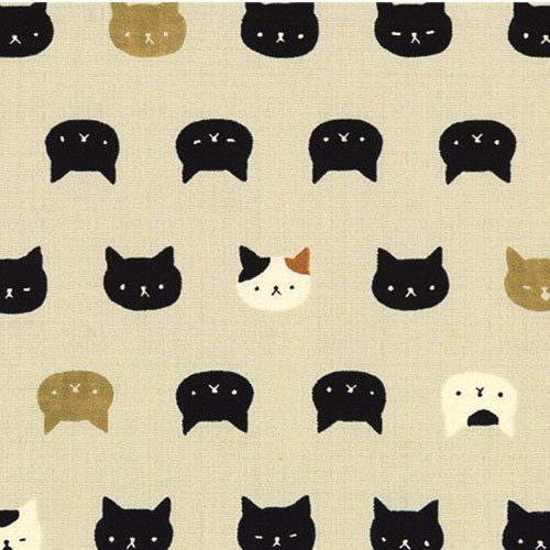 Cute Kitten Faces - Cream Asian Japanese Quilt Fabric (By the Half Yard) ()