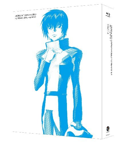 Animation - Mobile Suit Gundam Seed Hd Remaster Blu-Ray Box 1 (3BDS) [Japan BD] BCXA-492