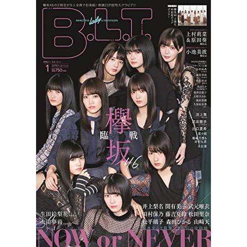 B.L.T. 2020年1月号 表紙画像