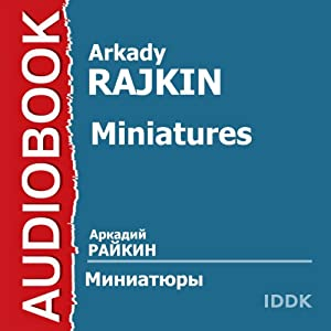 Miniatures [Russian Edition] Audiobook
