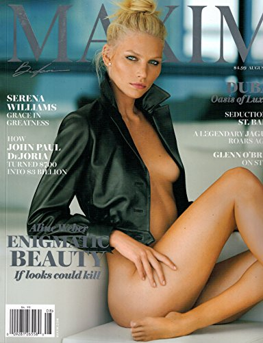 Maxim Magazine (August, 2016) Aline Weber Cover