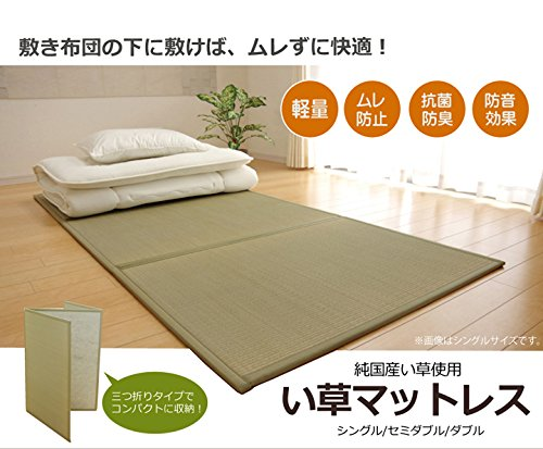Traditional Mattress Bedroom Futon (IKEHIKO Japanese Traditional Igusa Tatami Mattress (Full Size). Made in Japan)