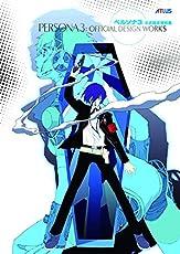 Persona 3 Скачать Торрент - фото 5