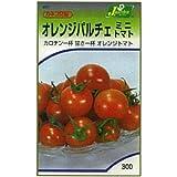 カネコ種苗 園芸・種 KS300シリーズ オレンジパルチェ ミニトマト 野菜300 207