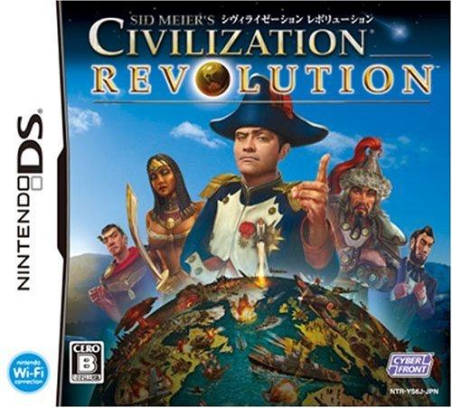 Sid Meier's Civilization Revolution [Japan Import]