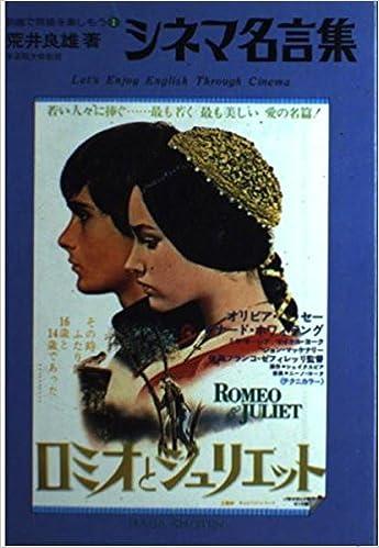 名言 英語 映画
