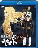 Animation - Space Battleship Yamato 2199 (Uchu Senkan Yamato 2199) 1 (BD+BOOKLET) [Japan BD] BCXA-485