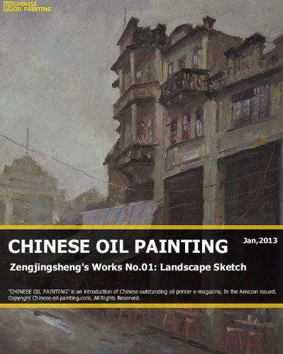 Chinese oil painting - Jan-2013 Zengjingsheng 01: Landscape - Chinese Painting Oil Art