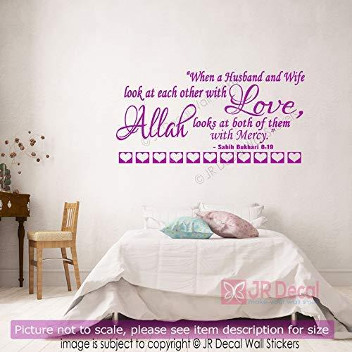 Islam Mari Femme Citation Stickers Muraux Islamique Citation
