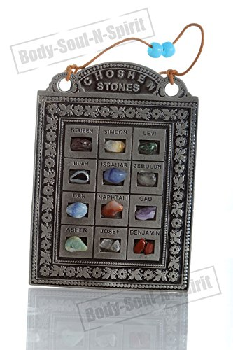 Hoshen Stone Home Blessing Kabbalah Jewish Amulet Bible Wall Hanging Judaica Silver plated Tribes of Israel Charm Gift