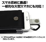 Love live! The School Idol Movie West Kino Makoto Princess color mobile pouch 160