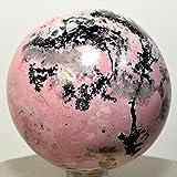"2.4"" Peruvian Rhodochrosite Sphere Pink Natural"