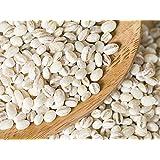 Dry Fruit Hub Pearl Barley Pack of 1 Kg used for barley flour barley dalia barley sattu