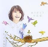 Megumi Nakajima - Tamayura: More Aggressive (TV Anime) Outro Theme: Arigato [Japan CD] VTCL-35159