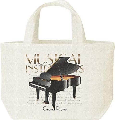 エムワイディエス(MYDS) グランド ピアノ<楽器シリーズ/キャンバス S ランチバッグ
