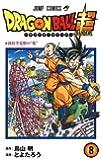 ドラゴンボール超 コミック 1-8巻セット