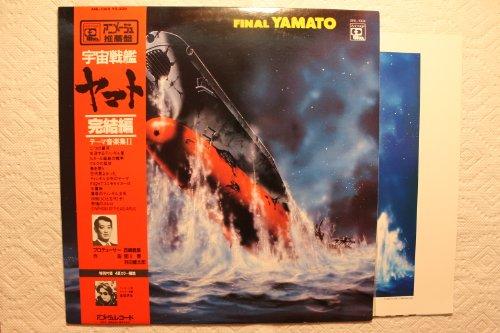 Final Yamato Theme Music Collection Ii