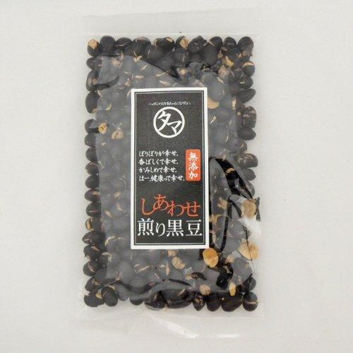自然の都タマチャンショップ 九州産プレミアム煎り黒豆