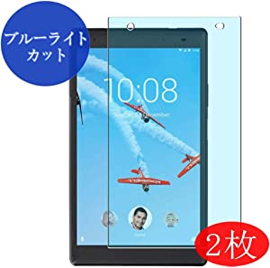 "【2 Pack】 Synvy Anti Blue Light Screen Protector for Lenovo TAB 4 8 Plus TB-8704N 8"" TAB4 Anti Glare Screen Film Protective Protectors [Not Tempered Glass]"