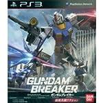 Gundam Breaker (Japanese Language) [R...
