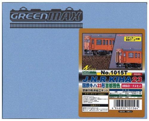 グリーンマックス Nゲージ 1015T 国鉄キハ23形 (首都圏色) 2輌トータル (塗装済車両キット) B004JZLM7M