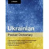 Ukrainian Pocket Dictionary
