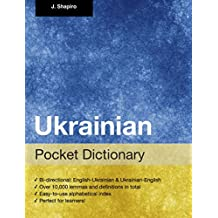 Ukrainian Pocket Dictionary