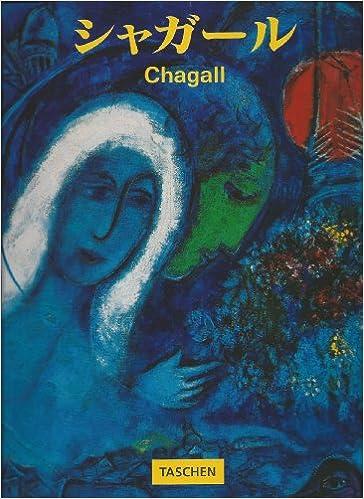Chagall (en japonais) pdf, epub ebook