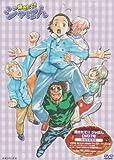 Vol. 7-Yakitate!! Japan