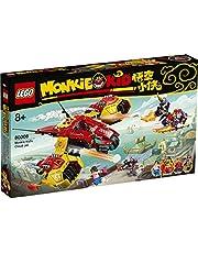 LEGO Monkie 80008 Kid Monkie Kid's Cloud Jet (529 Pieces)