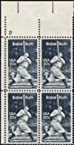 1983 BABE RUTH - THE BAMBINO - SULTAN OF SWAT #2046 Plate Block of 4 x 20 cents US Postage Stamps