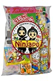 Assorted Japanese Junk Food Snacks ''Dagashi'' 20pcs Ninjapo Package Sweets Candy