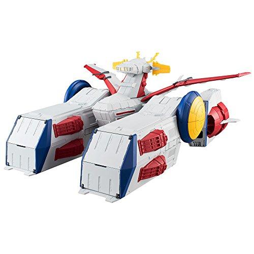 Bandai Shokugan Gundam Converge White Base Action Figure from Bandai