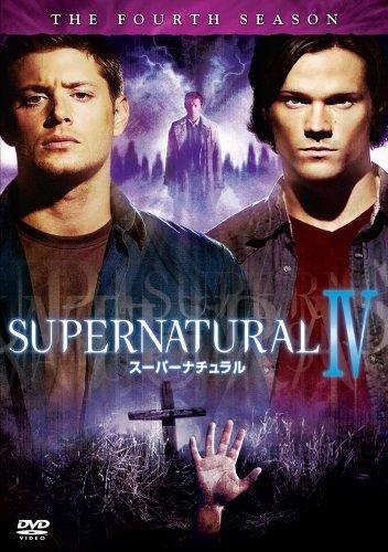 SUPERNATURAL スーパーナチュラル IV<フォース・シーズン>コンプリートボックスの商品画像