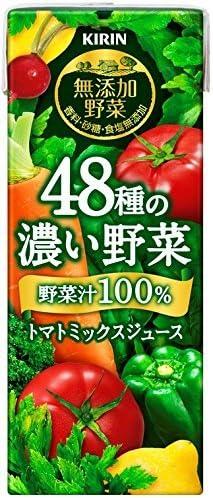 キリン 無添加野菜 48種の濃い野菜100% 200ml紙パック×24本入 2ケース