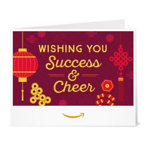 Success and Cheer