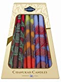 Majestic Giftware SC-CP20 Safed Handcrafted Hanukkah Candles, 6-Inch, Blue/Yellow/Red, 45-Pack