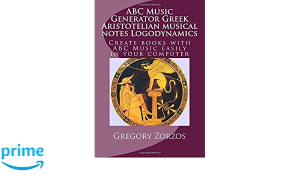 Amazon com: ABC Music Generator Greek Aristotelian musical notes