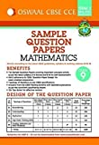 Oswaal CBSE CCE Sample Question Papers For Class 9 Term-II (October To March 2016) Mathematics