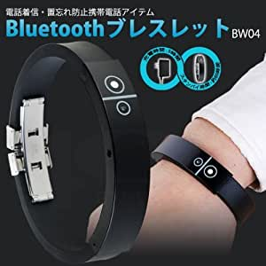 Bluetooth Bracelet Incoming Call Alert with Vibration and Anti-lost Alarm for Cell Phone Mobile