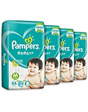 Pampers Baby Dry Tapes, Medium, Carton, 64 Count (Pack of 4)