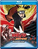 Naruto Shippuden The Movie: Blood Prison (BD) [Blu-ray]