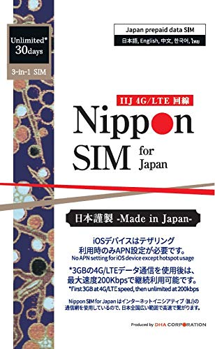 Nippon SIM for Japan 30days 3GB 4G/LTE (Unlimited at 200kbps After) prepaid  Data SIM Card (no APN Setting for iOS, docomo Network, 3-in-1 SIM Size,