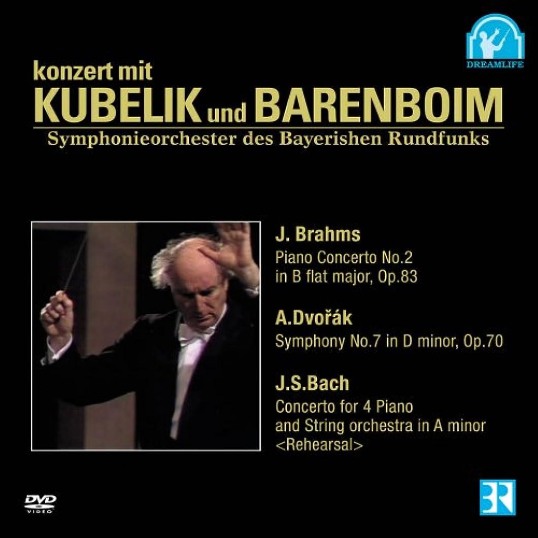 意気揚々平等バクテリアモーツァルト「レクイエム K.626」&「ピアノ協奏曲ニ短調 K.466」 [DVD]