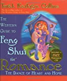 The Western Guide to Feng Shui for Romance, Terah Kathryn Collins, 1561708143