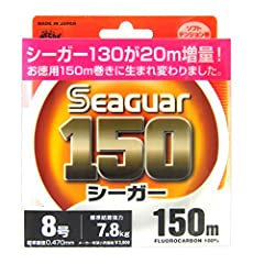 This is the 2015 version of popular seaguar 130. For 2015 Kuhera has increase the spool size from 130m to 150m. Now renamed Seaguar 150m. This is size #8 (32 lbs). Spool size is 150m (165 yards)